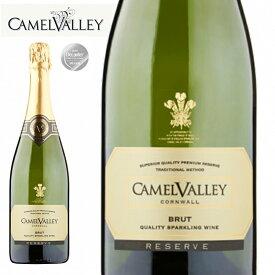 キャメルバリー・コーンウォール ブリュット Camel Valley Cornwall Brut 2017(スパークリングワイン)750ml 瓶 白・泡 イングリッシュワイン ギフト プレゼント 贈り物