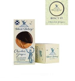 アイランドベーカリー チョコレートジンジャー 133g 8枚入り スコットランド オーガニック お土産 人気