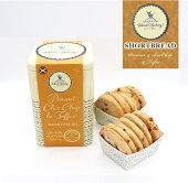 アイランドベーカリーピーナッツチョコチップ&トフィーショートブレッド210g缶入りスコットランドオーガニックお土産人気