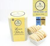 アイランドベーカリーレモンメルト180g缶入りスコットランドオーガニックお土産人気