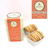 アイランドベーカリーオレンジクランベリー&ピーカンショートブレッド210g缶入りスコットランドオーガニックお土産人気
