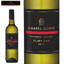 チャペルダウン フリント・ドライ Chapel Down Flint Dry 2019(白ワイン)750ml 瓶 イングリッシュワイン ギフト プレゼント 贈り物