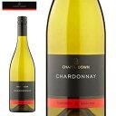 チャペルダウン シャルドネ Chapel Down Chardonnay 2017(白ワイン)750ml イングリッシュワイン ギフト プレゼント 贈り物