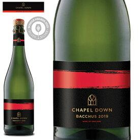 チャペルダウン バッカス・スパークリング Chapel Down Bucchus Sparkling 2019(スパークリングワイン)750ml 瓶 イングリッシュワイン プレゼント 贈り物