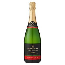 チャペルダウン クラシック・ノンヴィンテージ・ブリュット Chapel Down Classic NV Brut(スパークリングワイン) 750ml 瓶 イングリッシュワイン ギフト プレゼント 贈り物