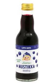 Lapin Maria ラピン・マリア ビルベリー オーガニック フィンランド 北欧 ベリージュース