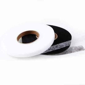 布 接着 用 両面 アイロン テープ 2色 セット ( 白 15mm×64M / 黒 20mm×91M ) 強力 超 ロング 裾上げ 裾直し ズボン スーツ 【送料無料】tak-b37