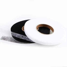布 接着 用 両面 アイロン テープ 2色 セット ( 白 10mm×64M / 黒 10mm×91M ) 強力 超 ロング 裾上げ 裾直し ズボン スーツ 【送料無料】tak-b38