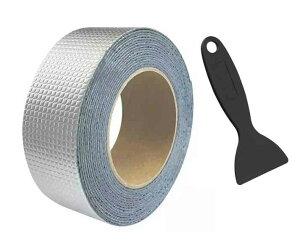 屋外用 水漏れ 防水 アルミテープ 幅5cm 長さ5m シールはがし ヘラ付 ブチルテープ 補修テープ ひび割れ 水回り 強力粘着 【送料無料】tak-b58