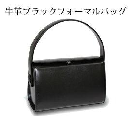 9a562500c6cb MONTOWA モントワ 牛革 型押しフォーマルバッグ(日本製) 冠婚葬祭 本革