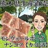 【冷凍】ポイント20倍熊本県生産直売★豚ナンコツ1kg【カット済み】500g×2あす楽