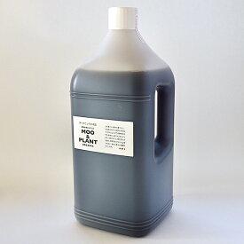 オーガニック液肥 液体たい肥 MOO&PLANT ムーアンドプラント 3リットル 有機JAS 適合資材