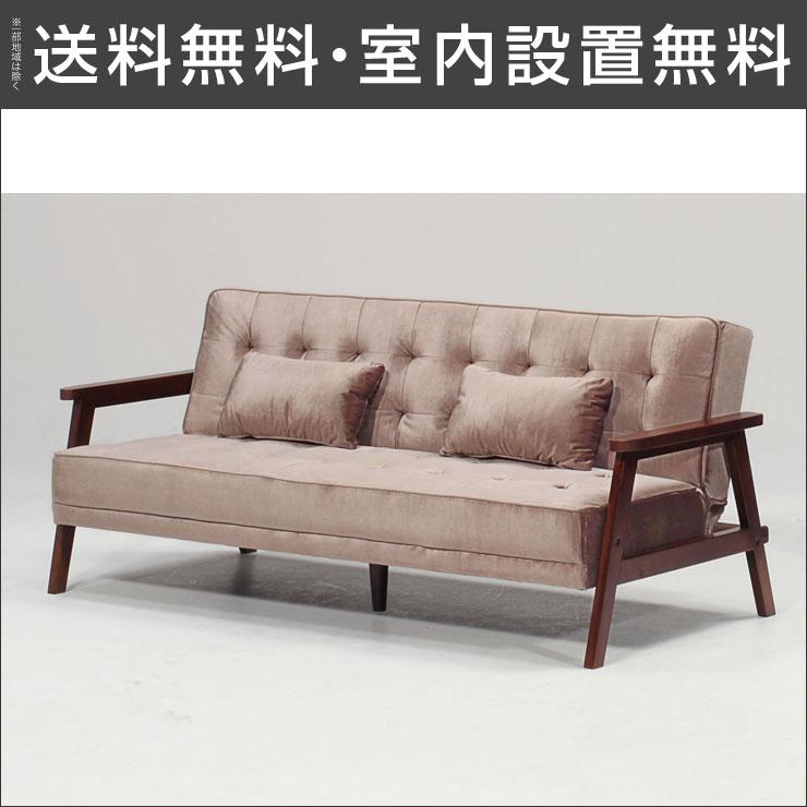 【送料無料/設置無料】 完成品 輸入品 シンプルでおしゃれなソファーベッド ミラノ(3P)ブラウン ファブリック ソファ ソファー ソファベッド ソファーベッド 椅子 いす