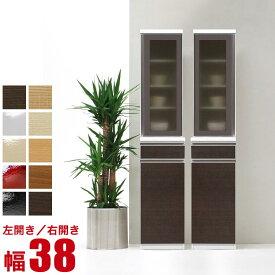 食器棚 収納 完成品 スリム 38 ダイニングボード 高さが選べる!10色から選べる!機能充実の高級 キッチンボード イヴ 幅38 高さ193 完成品 日本製 送料無料