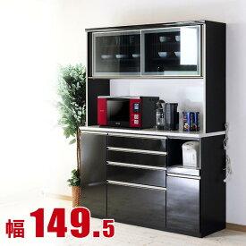 食器棚 キッチン収納 完成品 150 キッチンボード ブラック 艶やかな黒 美しい鏡面 家電が使いやすいハイカウンターレンジ台 ニーズ 幅149.5 完成品 日本製 送料無料