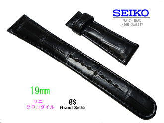 19 mm watch band Seiko SBGE027 genuine belt A00H1AC crocodile black 02P08Feb15.