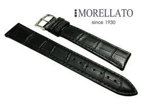 モレラート MORELLATO 腕時計 ベルト ボーレ BOLLE XL カーフ型押 黒 ブラック ロングサイズ【送料無料 ネコポスにて発送】