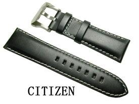23mm シチズン CITIZEN 時計バンド ベルト 黒 プロマスター PMV65-2272用 カーフベルト 59-T50684【送料無料 ネコポスにて発送】