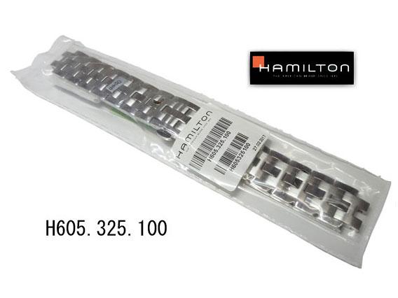 ハミルトン純正 ステンレススチール 20mmベルトバンド ブレス ジャスマスターH32515135 H32515155 H32565135 H32565155純正H32515555 H32515535 H32565735 H32565595 H32565555にも取り付け可能 正規品 H605325100
