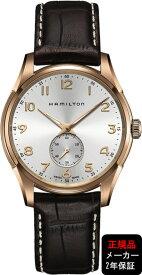 腕時計 ハミルトン HAMILTON ジャズマスター シンライン プチセコンド クオーツ H38441553 正規品【ショッピングクレジット24回まで無金利】