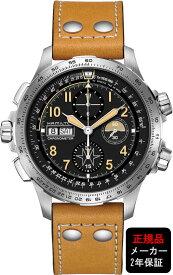 腕時計 ハミルトン HAMILTON Khaki X-wind Day Date Auto Chrono カーキ X-ウィンド オートクロノ メンズ H77796535 クロノメーター 世界限定1918本 正規輸入品【ショッピングローン24回無金利】