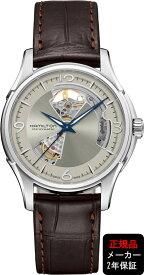 H32565521 正規品 腕時計 ハミルトン HAMILTON メンズ ジャズマスター オープンハート 40mm【ショッピングローン24回無金利】