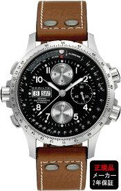 腕時計 ハミルトン HAMILTON H77616533 Khaki X Wind カーキー X-ウィンド 自動巻 クロノグラフ 正規品【ショッピングローン24回無金利】