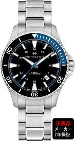 腕時計 ハミルトン HAMILTON カーキ ネイビー スキューバオート 10気圧防水 メンズ 機械式 自動巻き H82315131 正規輸入品【ショッピングローン24回無金利】