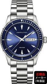 腕時計 ハミルトン HAMILTON ジャズマスター シービュー クオーツ デイデイト H37551141 正規品【ショッピングローン24回無金利】あす楽対応