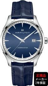 腕時計 ハミルトン HAMILTON ジャズマスター ジェントクオーツ Jazzmaster Gent Quartz H32451641 正規品【ショッピングローン24回無金利】あす楽対応