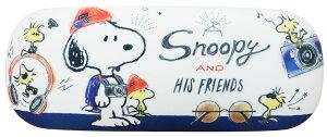 【代金引換不可】スヌーピー メガネケース 眼鏡ケース めがねケース Snoopy AND HIS FRIENDS バネ式 メガネクロス付き