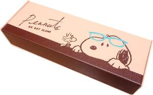 【代金引換不可】スヌーピー スタンド型 メガネケース 眼鏡ケース めがねケース マグネット式 スヌーピー みつめる クロス付き