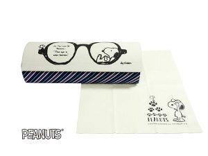 【代金引換不可】スヌーピー メガネケース 眼鏡ケース めがねケース 丸メガネ