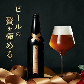 【木箱入り プレミアムビール】クラフトビール ビール ギフト おしゃれ プレゼント 贈り物 クラフトビール 地ビール IPA 高級 ギフトセット お祝い 誕生日 誕生日プレゼント 国産 CRAFTX セレブレート ワン CELEBRATE ONE