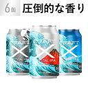 【期間限定10%OFF】クラフトビール CRAFT X クラフトエックス クリスタルIPA 6缶セット ギフト ご褒美 家飲み応援 お歳暮 送料無料 インディア・ペールエール エールビール