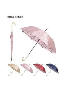 mila schon(ミラ・ショーン)【雨傘】ミラ・ショーン (mila schon) 花柄 長傘 レディース 【公式ムーンバット】 ブランド 耐風傘 ジャンプ式 グラスファイバー