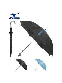 OTHER BRAND(アザーブランド)【雨傘】ミズノ(MIZUNO)ロゴ入り 無地 長傘 【公式ムーンバット】 キッズ 子供 55cmは窓付