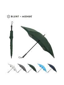 BLUNT(ブラント)【雨傘】ブラント (BLUNT) Classic クラシック 長傘【公式ムーンバット】メンズ ユニセックス 丈夫な傘 パッケージ入り 専用ボックス ギフト リニューアル