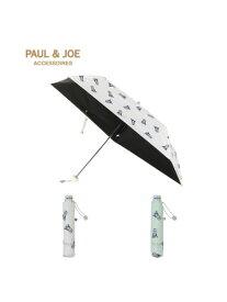 PAUL&JOE ACCESSOIRES(ポールアンドジョー アクセソワ)【日傘】ポール & ジョー (PAUL & JOE ACCESSOIRES) 猫 シャトンイユブル 折りたたみ傘 【公式ムーンバット】 雨の日OK 軽量 遮熱 楽々開閉 UV 晴雨
