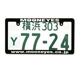 MOONEYES (ムーンアイズ) ブラック ライセンス フレーム / MOONEYES (ムーンアイズ) ホワイト <17.0 × 33.5>