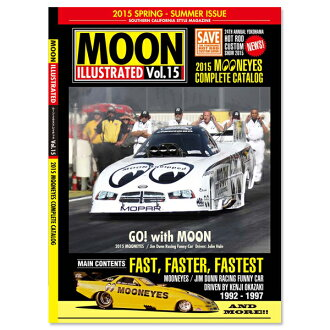 MOON ILLUSTRATED Magazine Vol.15