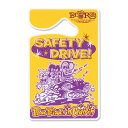 Rat Fink(ラットフィンク)パーキング パーミット Safety Drive