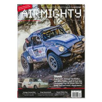 VW 전문지-AirMightyVol.24