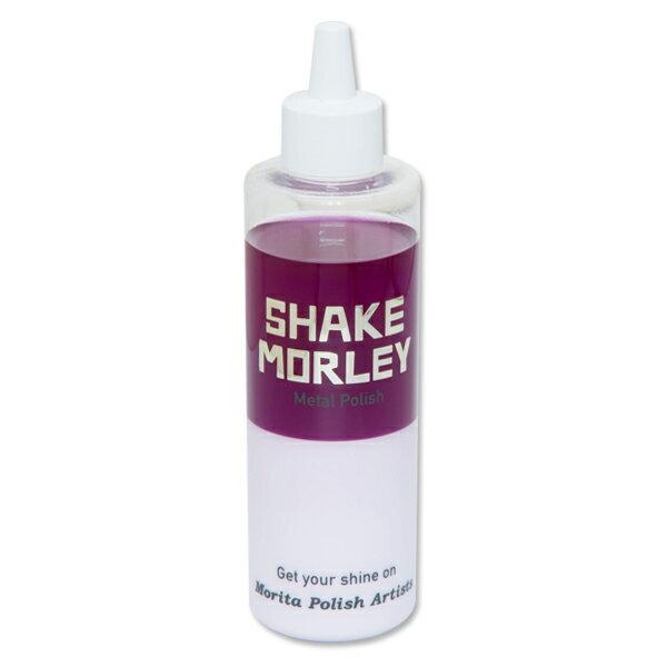 Shake Morley メタル ポリッシュ