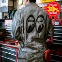 【30%OFF】MOON Equipped (ムーン イクイップド) カバーオール FS 長袖)