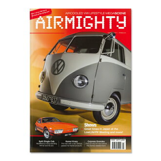 VW전문지- AirMightyVol. 27
