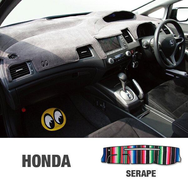 HONDA(ホンダ)用 オリジナル サラぺ DASH MAT (ダッシュマット) 1980-1990年代