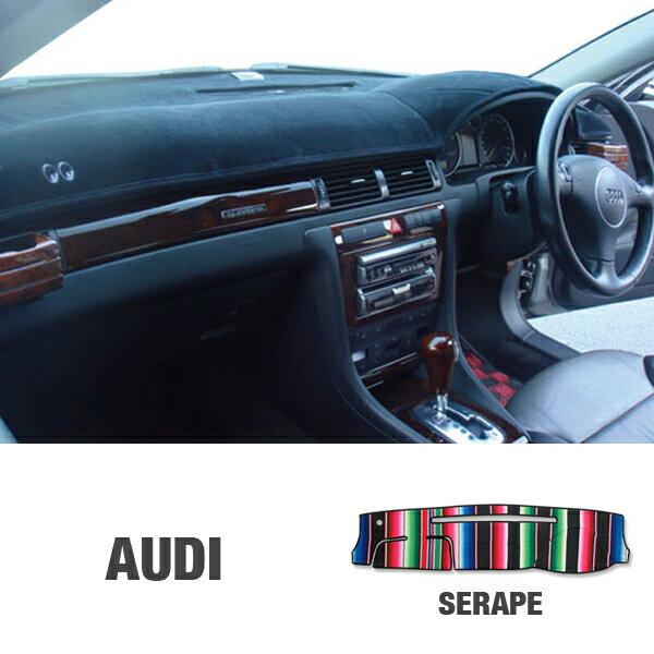 Audi(アウディ)用 オリジナル サラぺ DASH MAT(ダッシュマット)