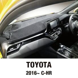 TOYOTA C-HR (2016〜) 用 オリジナル DASH MAT(ダッシュマット)