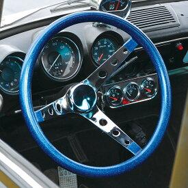 """California Metal Flake Steering Wheels 3-Holes 34cm(13.5"""")"""